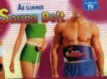 Vibrating Heating Sauna Belt