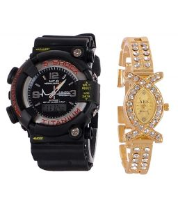 Contemprory - MT-G Black Round Analog-Digital Watch (Buy 1 Get 1)