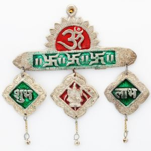Home Decoratives - Ghasitaram Gifts-Silver Shubh Labh Hanging