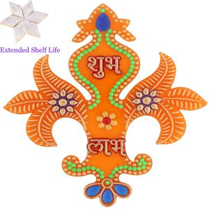 Decorative Shubh Labh Rangoli It_sl2