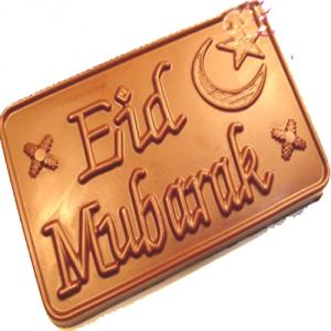 Chocolates - Eid Mubarak Sugarfree Chocolate Bar