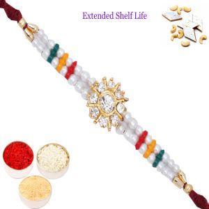 Silver & Gold Rakhi Thalis (India) - Rakhi for Brother Rakhis Online - P-1023 Pearl Rakhi