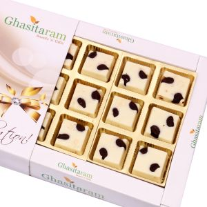 Chocolate-choco Coffee Bean Chocolate Box (12 Pcs)
