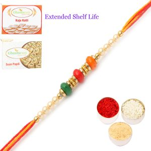 Thread Rakhis (India) - Rakhi for Brother Rakhis Online - 6027  Rakhi Thread