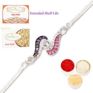 Rakhi For Brother Rakhis Online - Silver Rakhi - Slbh0000