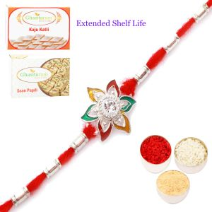 Rakhi For Brother Rakhis Online - Silver Rakhi - Slbh00bb