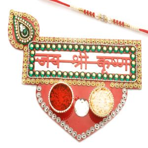 Rakhi Gifts For Usa - Jai Shree Krishna Pooja Thali
