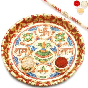 Rakhi Gifts For Usa - Shubh Lab Pooja Thali