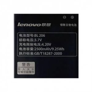 Lenovo A630 A630e A600 A600e Li Ion Polymer Replacement Battery Bl-206 By Snaptic