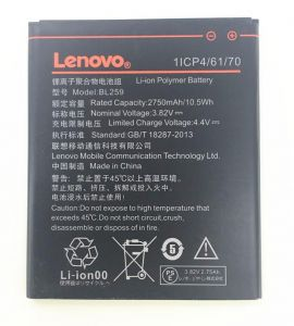 Lenovo K3/vibe K5/vibe K5 Plus Li Ion Polymer Replacement Battery Bl-259 By Snaptic