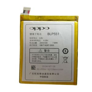 Oppo R809t R819t Li Ion Polymer Replacement Battery Blp551 By Snaptic