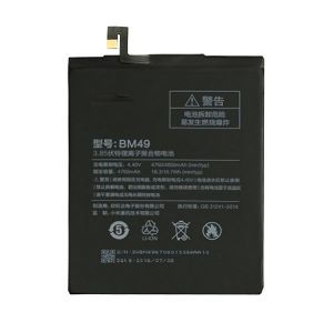 Redmi Mi Max Li Ion Polymer Replacement Battery Bm-49 By Snaptic