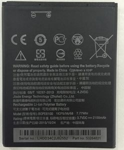 Sandisk,Creative,Manvi,Snaptic,Apple Mobile Accessories - HTC Desire 620 Li Ion Polymer Replacement Battery BOPE6100 by Snaptic