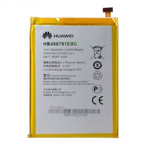 Huawei Ascend Mate Mt1 U06 Li Ion Polymer Internal Replacement Battery Hb496791ebc By Snaptic