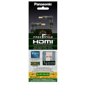 Panasonic Hdmi Cable Plug - 1.5m