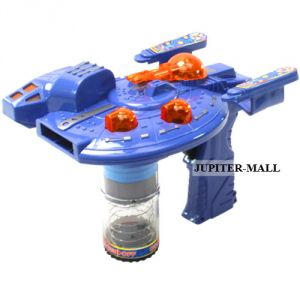 Space Blaster Gun Shoot Set Shooter With Light Sound Toy Toys Kids Gift 135
