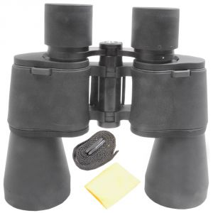 Bushnell 50x50 Powerful Prism Binocular Monocular Telescope Outdoor (code - Bn Cl 73)