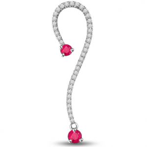 Surat Diamond 0.60 Tcw Ruby And Diamond Pendant In White Gold - P1129