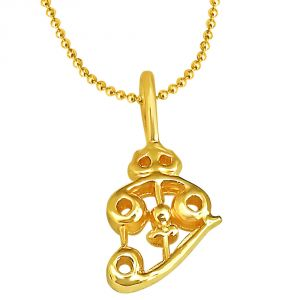 "Surat Diamond Shiva""s Trishul Gold Plated Pendant In Silver With Chain Sds192"