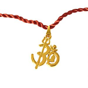 Surat Diamond Om Shivay Trishul Gold Plated Religious Rakhi For Brothers (code - Snsh5)