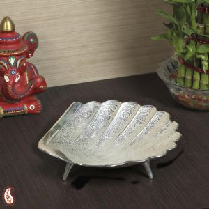 Fan Design Silver Plated Brass Utility Bowl
