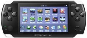 Gaming Consoles etc. - 4.3 TFT 8GB HD MP3 MP4 Mp5 Pmp Game Player Pmp