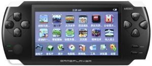 4.3 TFT 8GB HD MP3 MP4 Mp5 Pmp Game Player Pmp