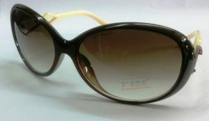Trendy Fashionable Ladies Sunglasses - Style126c2