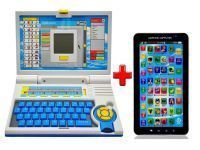 Kids Toy Learning Laptop And P1000 Kids Educational Tablet - Buy 1 Get 1 Free
