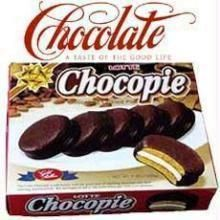 Pack Of 6 Pieces Chocopie Chocolates