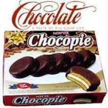 Pack Of 12 Pieces Chocopie Chocolates