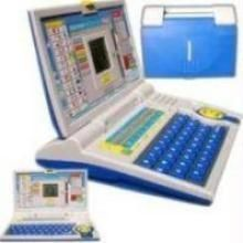 Kids Laptop - A Learning Gift For Your Child