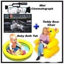 Kids Combo - Air Chair +cinematograph+ Baby Pool