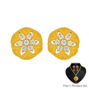 Lime,Surat Tex,Soie,Jagdamba Women's Clothing - Sri Jagdamba Pearls 22Kt (916) Star Gold Earrings(Code ER-2320)