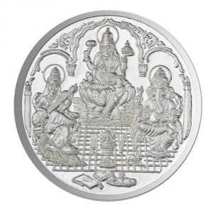 Avsar,Lime,Jagdamba,Sleeping Story,Surat Diamonds,Triveni,Tng Silver Coins - Jpearls 50 Grams Saraswathi Ganesh and Lakshmi Silver Coin 99.9 % Purity