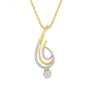 Diamond Pendants, Sets - Nirvana Yellow Gold Diamond Pendant PPM597SI-JK18Y