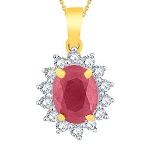 Triveni,Platinum,Port,Mahi,Clovia,Gili,Arpera Women's Clothing - Gili Yellow Gold Diamond Pendant OPL747SI-JK18Y