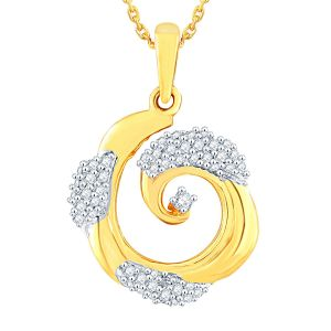 Hoop,Arpera,The Jewelbox,Gili,Bagforever,Triveni Women's Clothing - Gili Yellow Gold Diamond Pendant BAP614SI-JK18Y