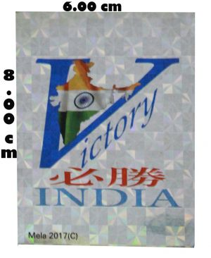 Buy Victory India Silver Sticker (pack Of 5) online