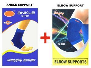 Buy Ankle Support With Elbow Support. online