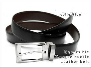 Buy Branded Mens Reversible Black-Brown Leather Belt online