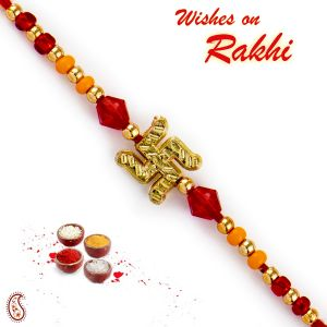 Buy Rakhi For Abroad_aapno Rajasthan Red & Orange Beads & Swastik Motif Rakhi - Int_prs1797 online