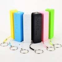 Buy Buy 1 Get 1 Free - Portable 2600mah Smartphone Power Bank online