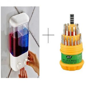 Buy Buy Double Soap Dispenser With Free Jackly 31 In 1 Screwdriver Set Toolkit online
