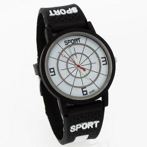 Buy Sports Wrist Watch Fiber Belt Mw1050-5 online