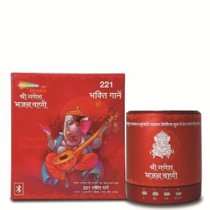 Buy Shemaroo Shri Ganesh Vaani Bluetooth Speaker online