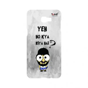 Buy Yedaz Mobile Back Cover For Samsung C9 PRO online