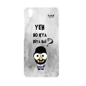 Buy Yedaz Mobile Back Cover For VIVO Y51L online