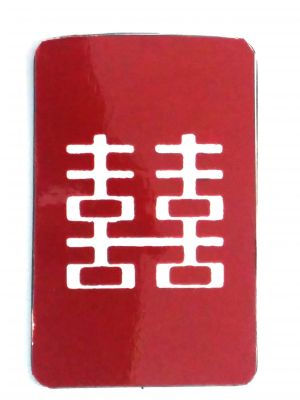 Buy Fengshui Double Happiness Symbol In High Quality Magnetic Sticker online