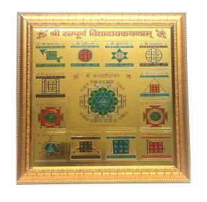 Buy Big Size Shri Sampoorna Vidhyadayak Gold Plated ( 9x9 Inch) Yantra In Frame online